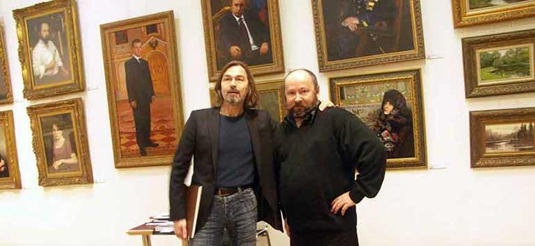 ExposiciГіn de retratos