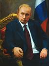 Официальный портрет Владимира Путина